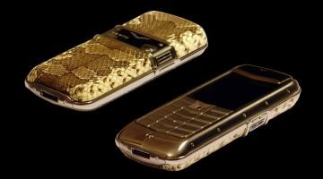 Бизнес-идея на тюнинге сотовых телефонов и КПК