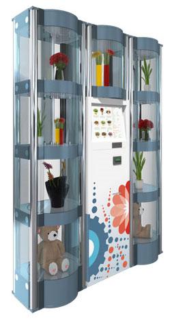1326665277_novinka-vending-biznesa