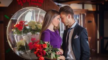 Фломат — российский автомат по продаже цветов