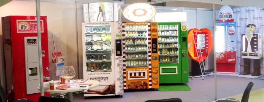 аптечный вендинговый автомат