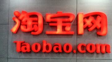 Как покупать на TaoBao.com