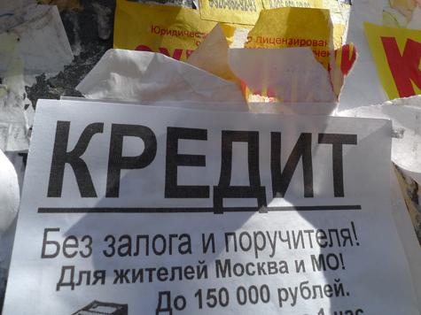 1347371383_sovety-po-kreditovaniyu-nasileniya
