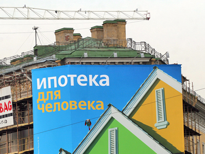1347374621_inostrannaya-ipoteka.-gde-usloviya-luchshe