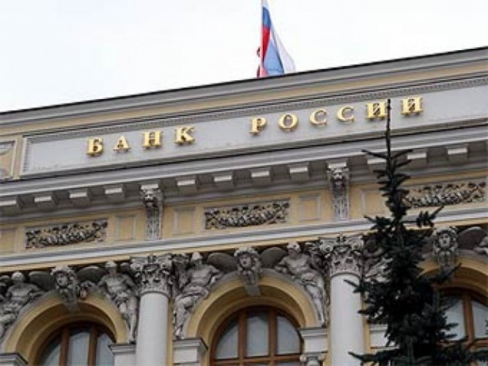 Центральный банк: история и главные функции