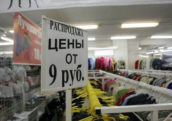 Открытие и развитие сток-магазина