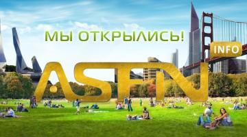 ASFN- Автоматизированная Социальная Финансовая Сеть