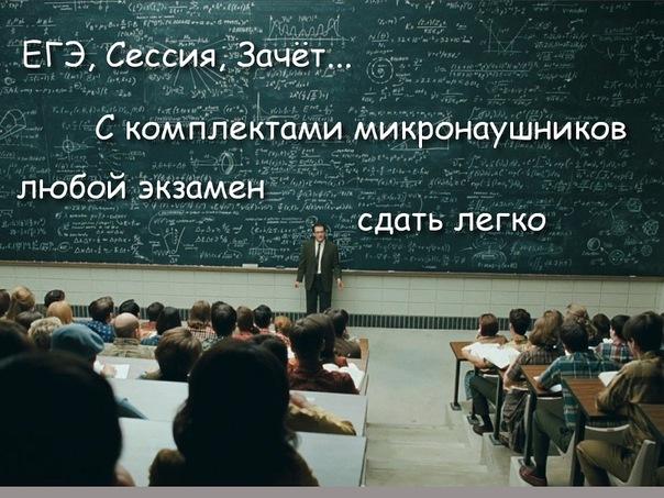 1359197108_torgovat-mikronaushnikami-i-sdavat-ih-v-arendu-dohodnyy-biznes