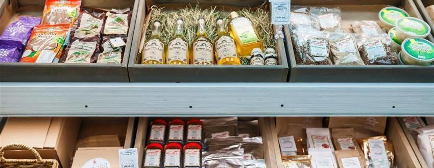 Магазин экологически чистых товаров