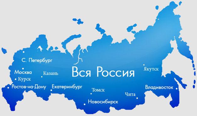 23. Свой интернет магазин. Работа в маленьких городах и регионах.