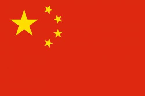 30. Свой интернет магазин. Торговые площадки в Китае.