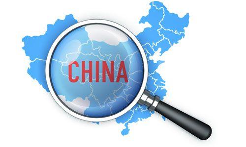 33. Свой интернет магазин. Пробные образцы товара из Китая.