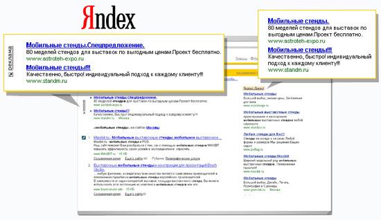 44. Свой интернет магазин. Видео-инструкция по работе с яндекс директ.