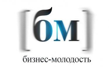 1378808425_chto-takoe-biznes-molodost