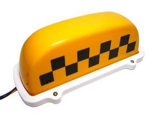 1384965891_biznes-plan-taksi