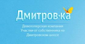 1427635504_dmitrovka