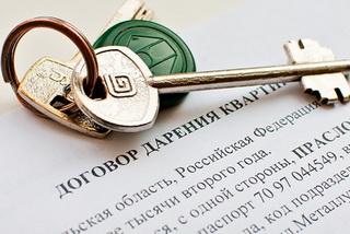 1427910231_dogovor-dareniya