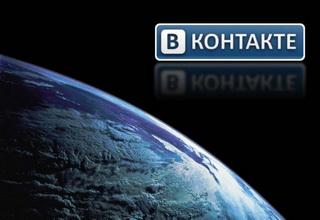 1428585905_zarabotok-vkontakte