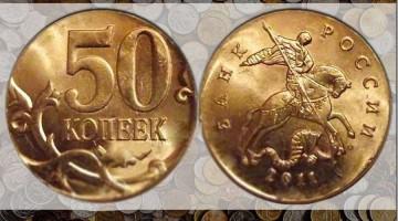 Заработай на современных монетах