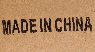 Торговля китайскими товарами