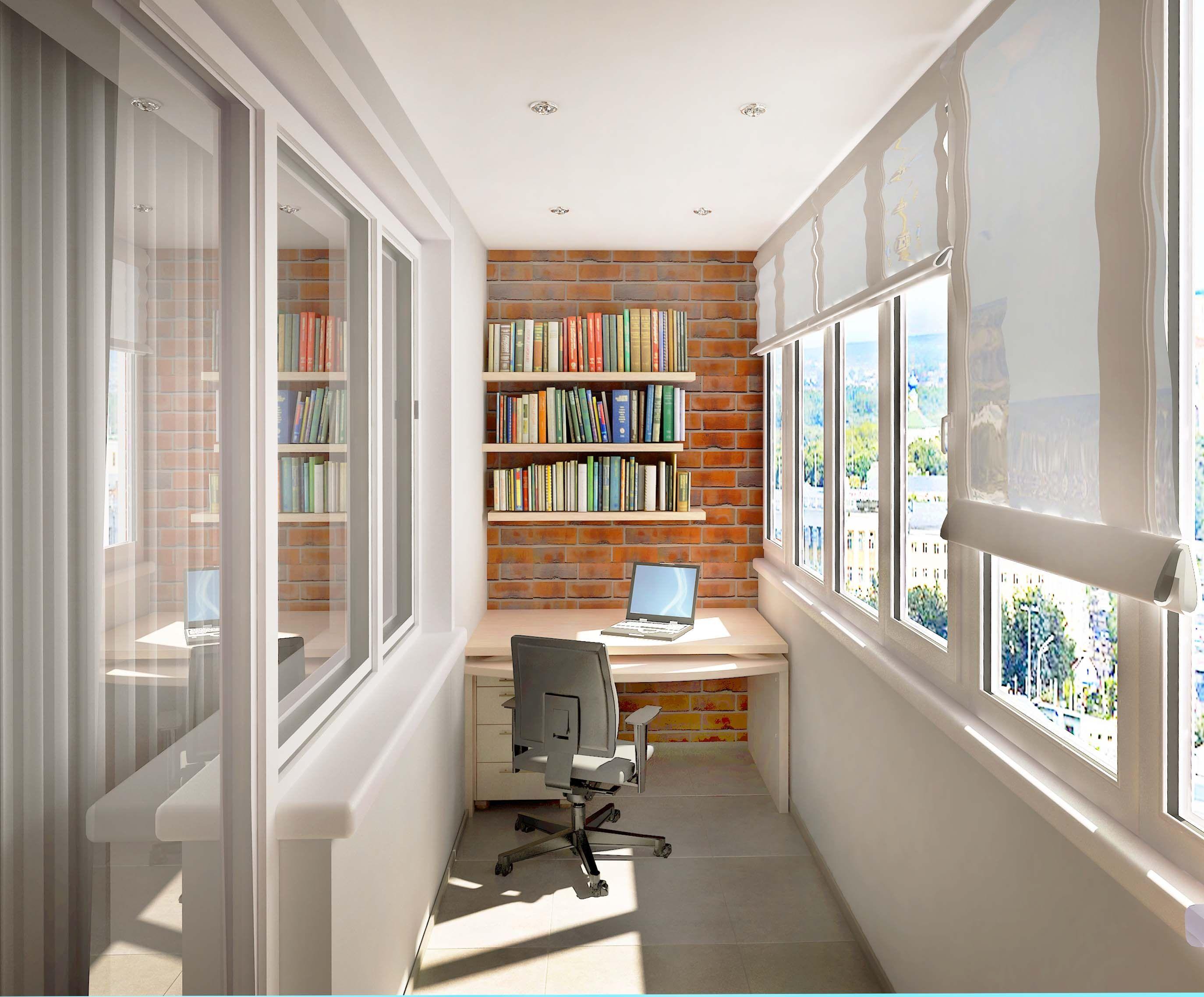 Дизайн интерьера балкона и лоджии (фото, примеры, наши работ.
