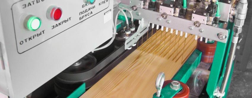 Оборудование для производства клееного бруса.