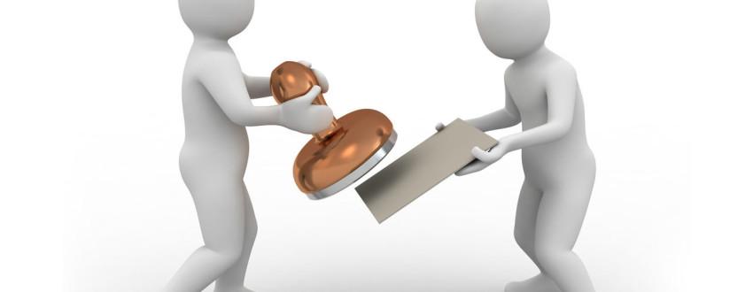 Как ускорить процесс регистрации юридического лица