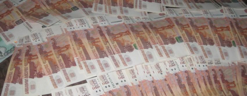 Деньги с доставкой на дом: кредитование без залога и поручителей