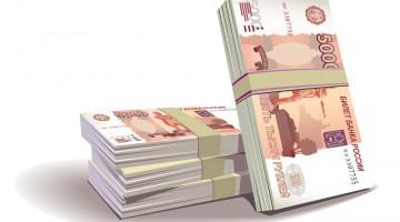 Выдача наличных в кредит с доставкой на дом