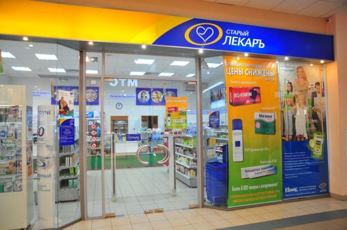 Аптека Старый лекарь