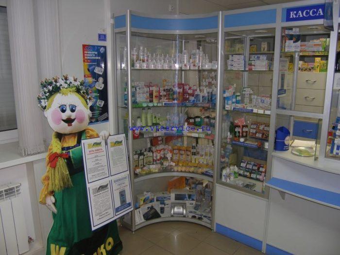 Аптека Живика