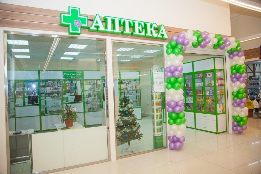 аптека приготовление лекарств по рецепту