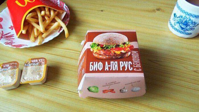 Заказ в Макдоналдс