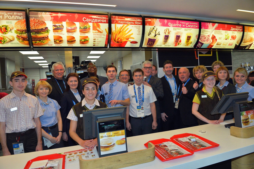 management information system of mcdonalds in philippines