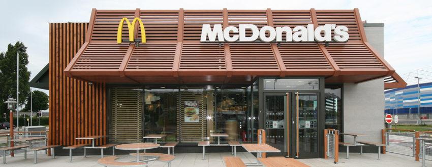 McDonald's (Макдоналдс)