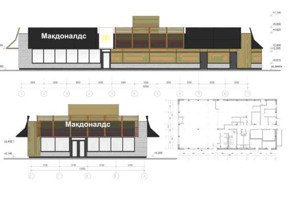 План ресторана Макдоналдс