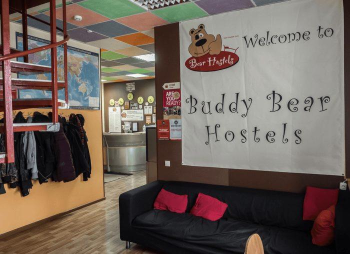 Bear Hostels Москва