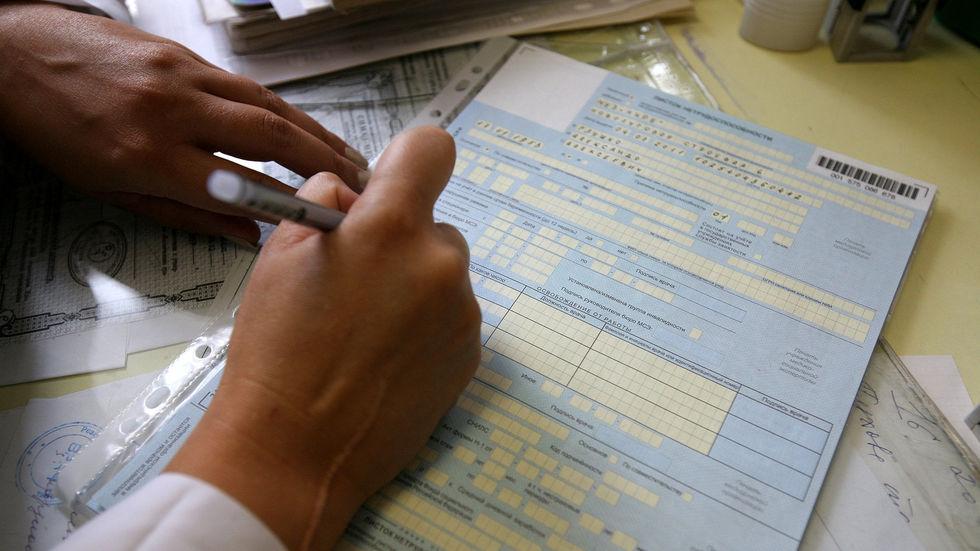 Как оплачивается учебный отпуск по ТК РФ особенности оформления  Больничный лист