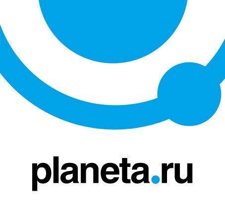 Краудфандинг-площадка planeta.ru