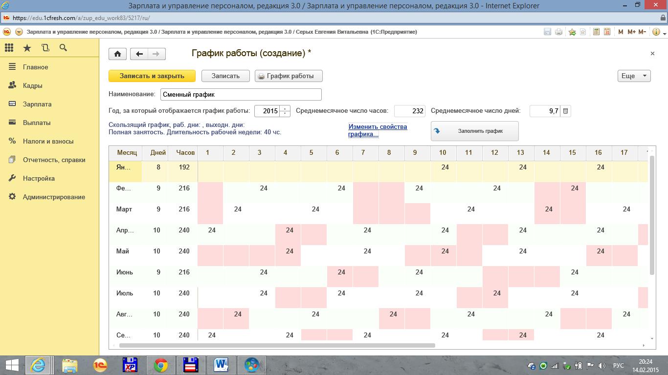Посадочный календарь на сентябрь 2017
