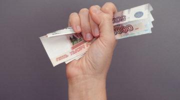 Учебный отпуск: правила предоставления и оплаты