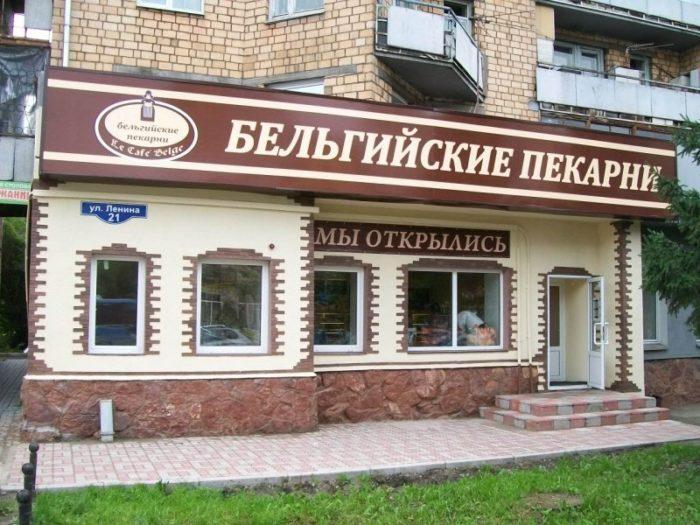 Бельгийские пекарни