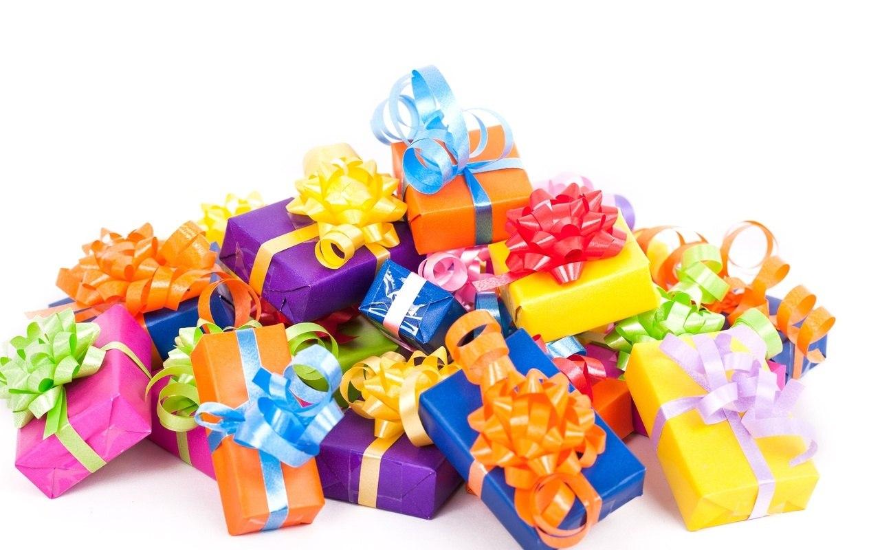 Поздравления с днем рождения в подарок