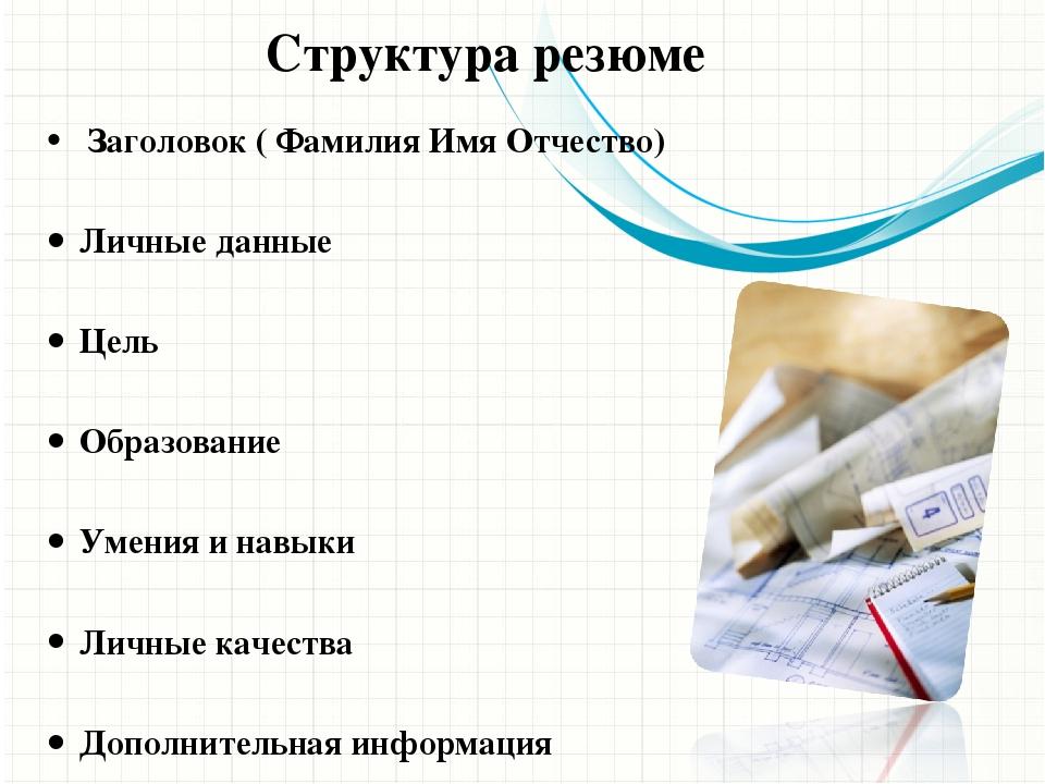 Поликлиники квд