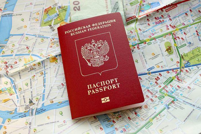 Командировка за Границу Оформление Украина