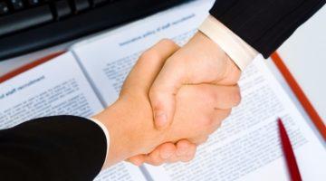 Дополнительное соглашение в трудовом праве