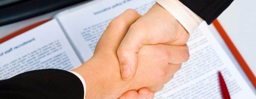 заключение соглашения работник