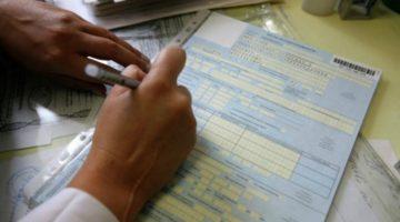 Больничный лист: как рассчитывается и оплачивается