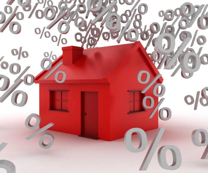 Домик и проценты