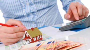 Порядок расчёта налога на имущество физических лиц: нововведения 2017 года