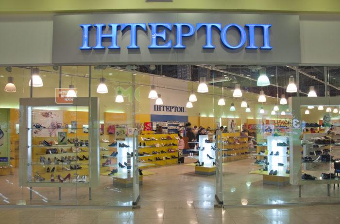 Магазин Интертоп